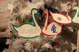 平成最後の年を「今年の漢字」で振りかえる 通所リハビリテーション スワニーあずさ