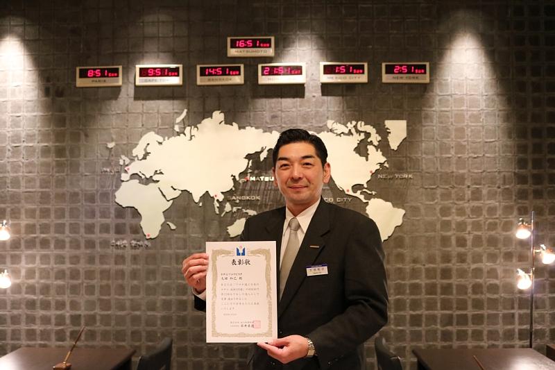 第15回「もてなしの達人」当ホテル4人目の受賞!!