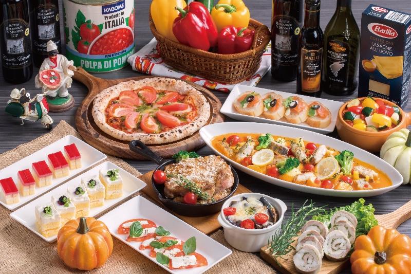 【ラ・カフェテラサ】イタリアフェア ランチバイキング&ディナーブッフェ(11/1~11/30)
