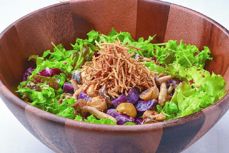 ②【洋】秋の味覚サラダ