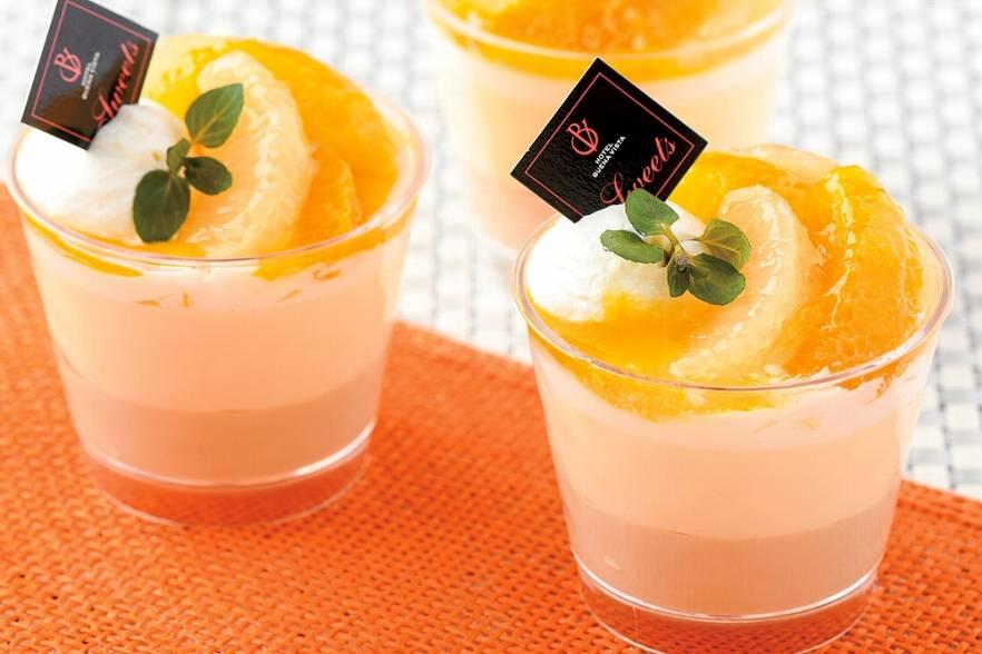 春柑橘のヴェリーヌ ¥440