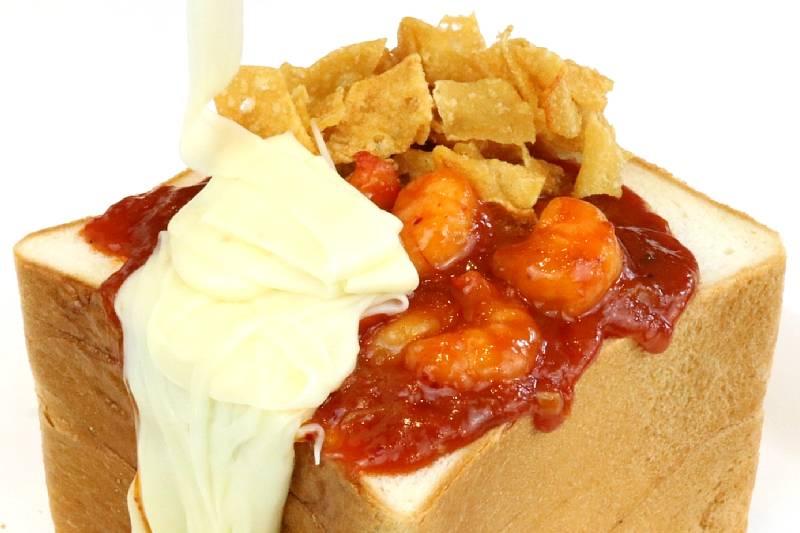 スパイシーエビチリ&チーズトーストボックス by中国レストラン聖紫花上野料理長