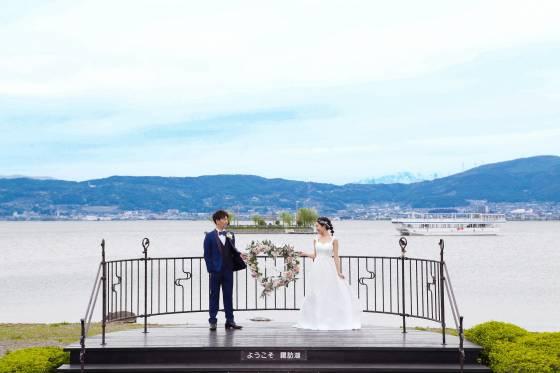 SUWAKO 結 WEDDING ~The way of love~